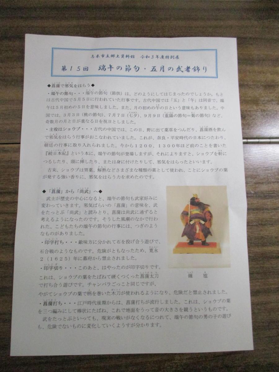 f:id:genta-san:20210504220455j:plain