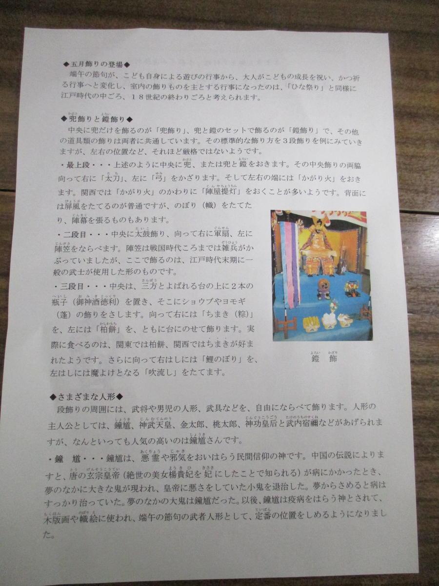 f:id:genta-san:20210504220602j:plain