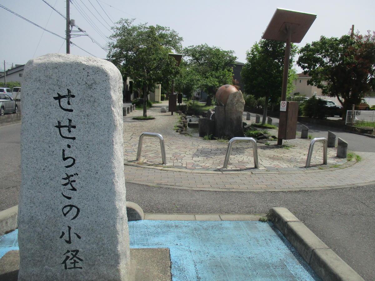 f:id:genta-san:20210504221911j:plain