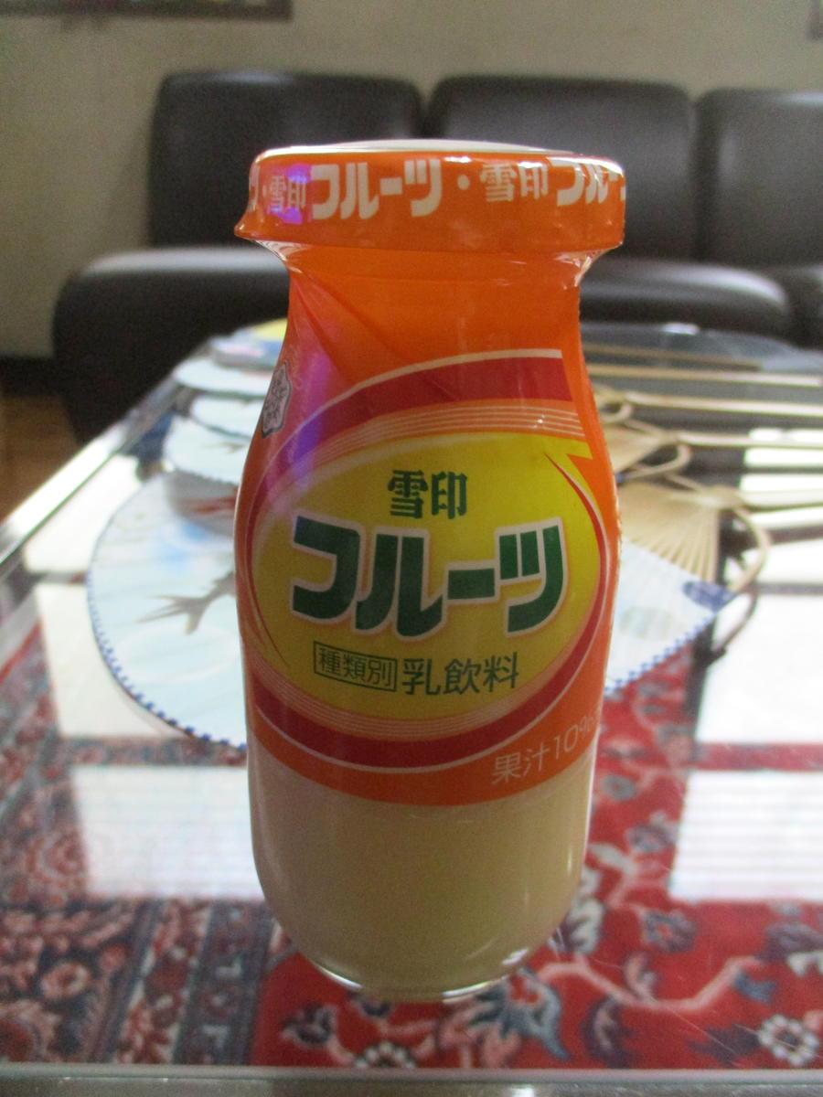 f:id:genta-san:20210504223318j:plain