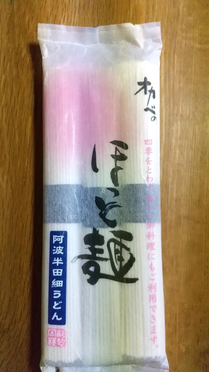f:id:genta-san:20210505155028j:plain