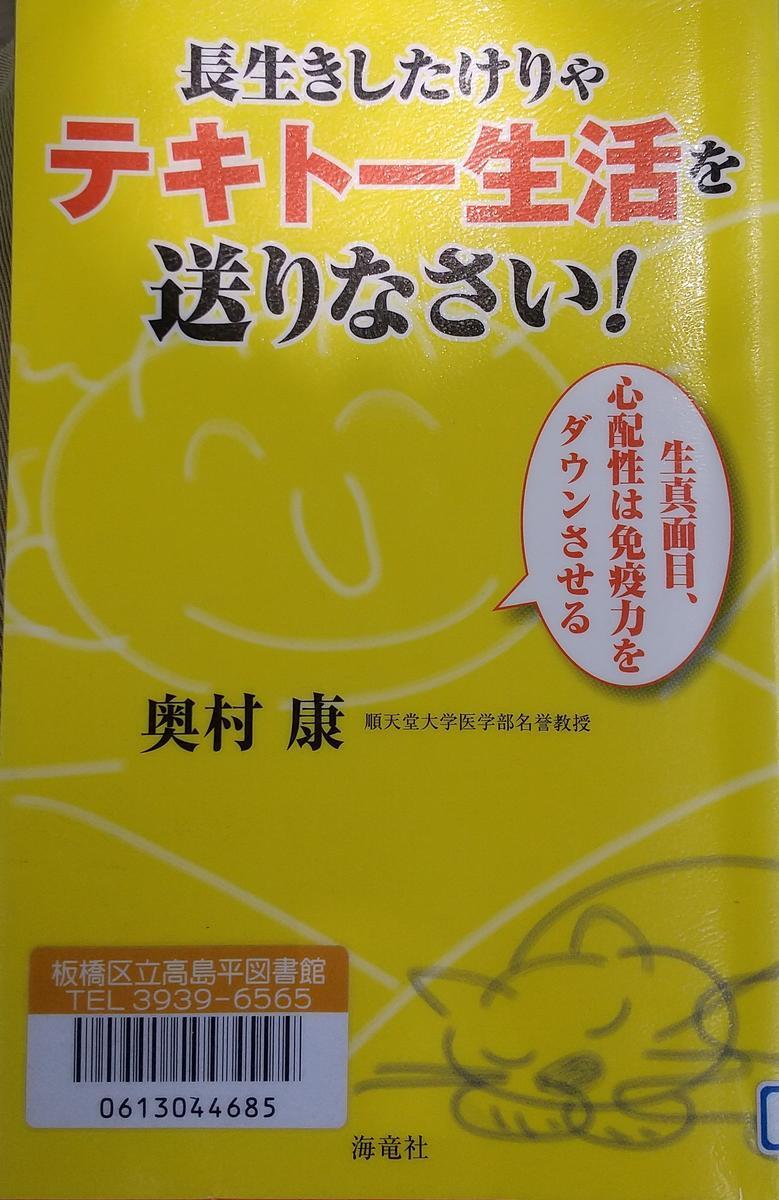 f:id:genta-san:20210508105627j:plain