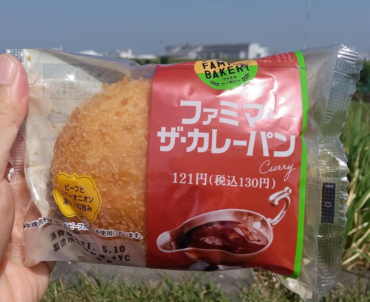 f:id:genta-san:20210508105838j:plain