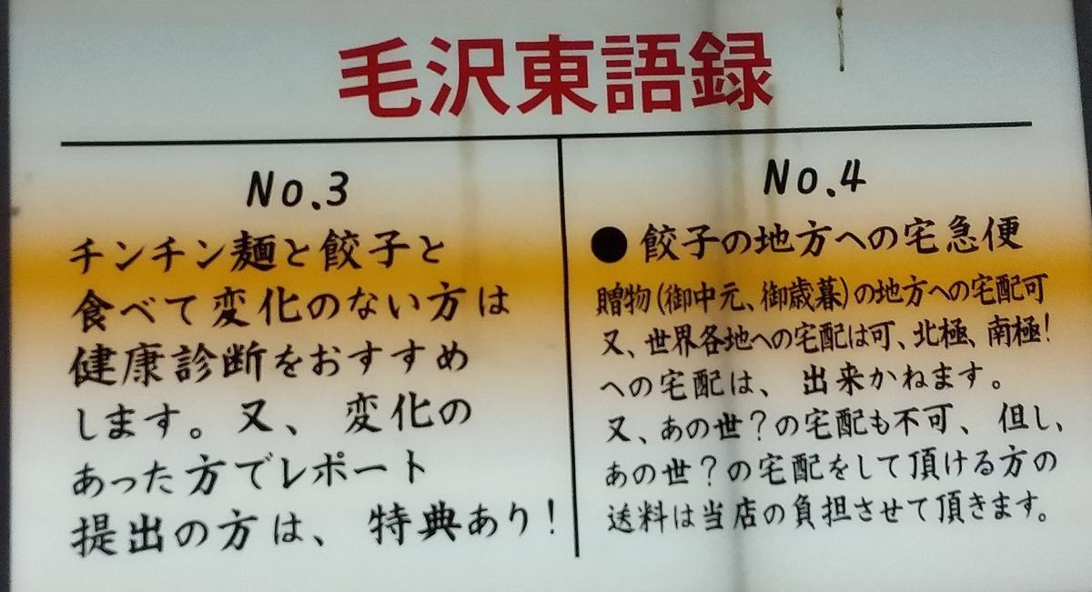 f:id:genta-san:20210511183355j:plain