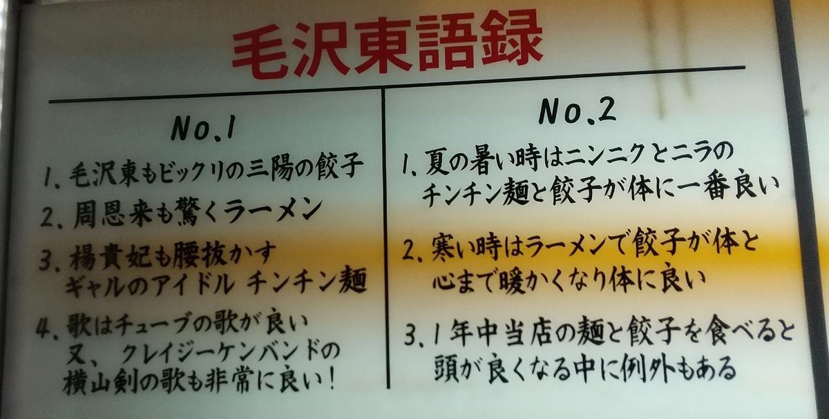 f:id:genta-san:20210511183409j:plain