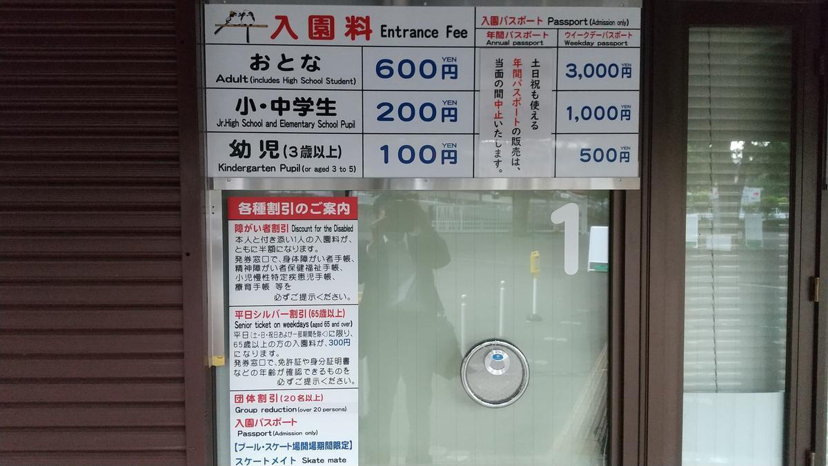 f:id:genta-san:20210511183858j:plain