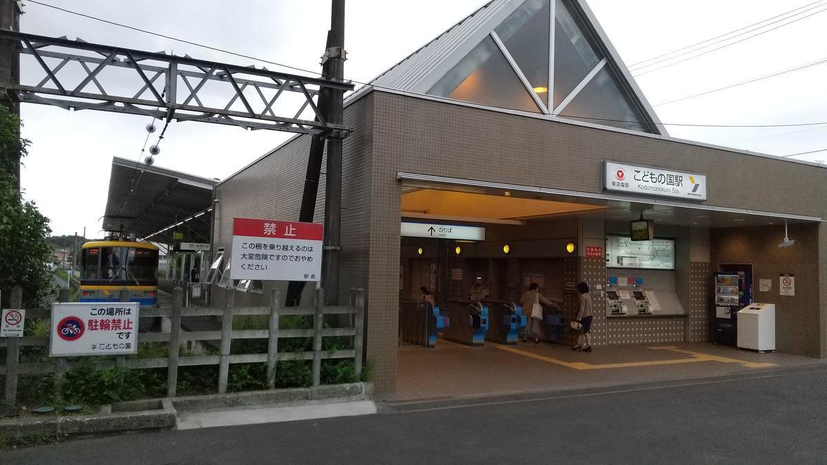 f:id:genta-san:20210511184147j:plain