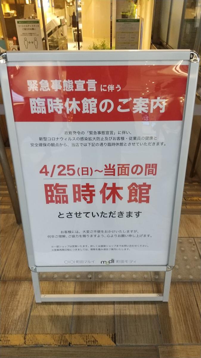 f:id:genta-san:20210511184817j:plain