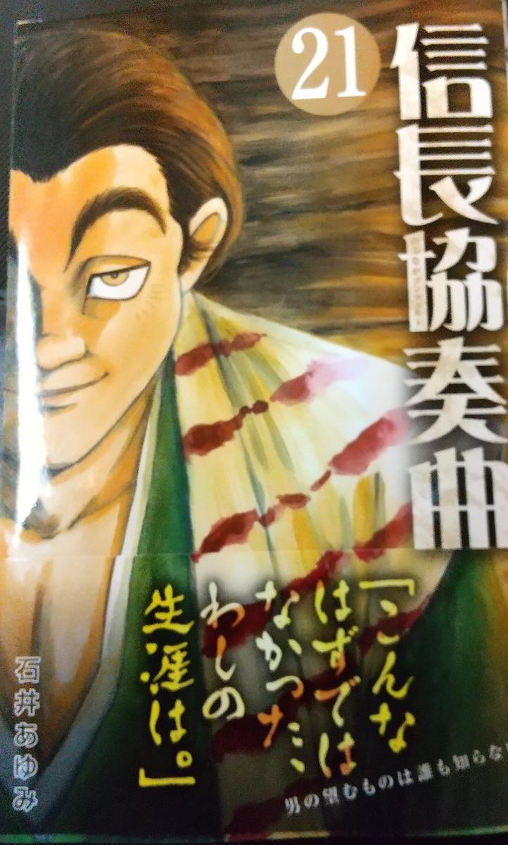 f:id:genta-san:20210513180508j:plain