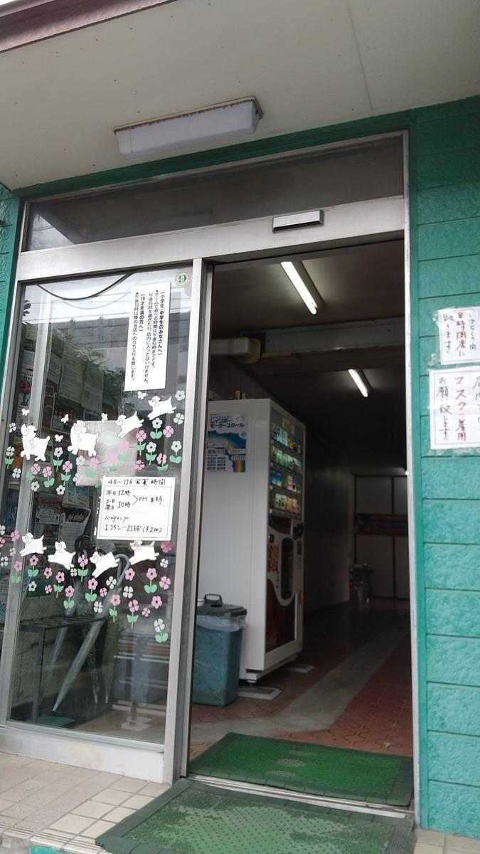 f:id:genta-san:20210516135319j:plain