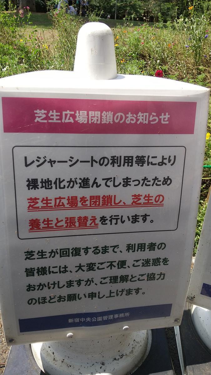 f:id:genta-san:20210525200823j:plain