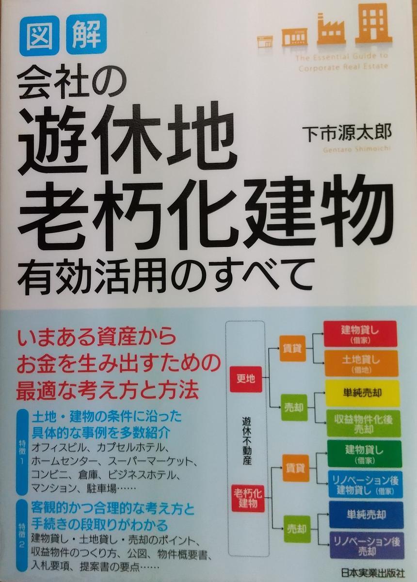 f:id:genta-san:20210529151549j:plain