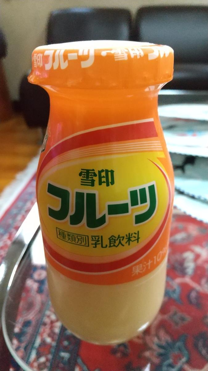 f:id:genta-san:20210529171459j:plain