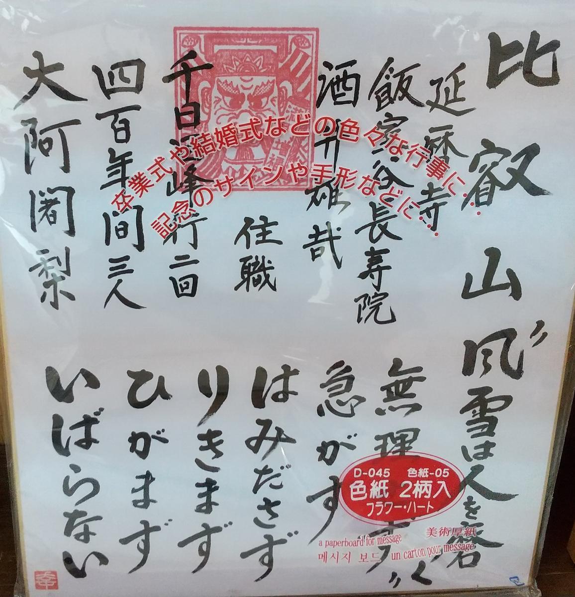 f:id:genta-san:20210529171539j:plain
