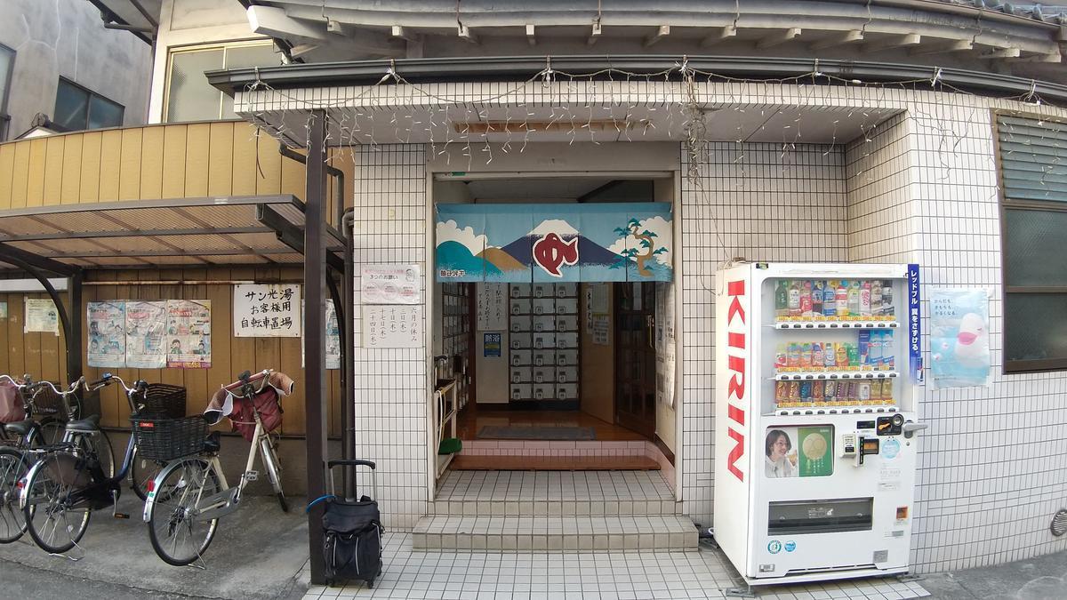 f:id:genta-san:20210529180625j:plain