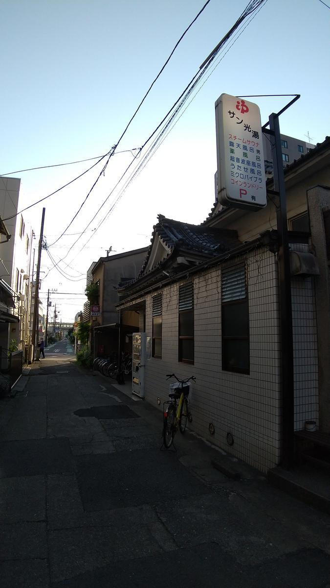 f:id:genta-san:20210529180645j:plain