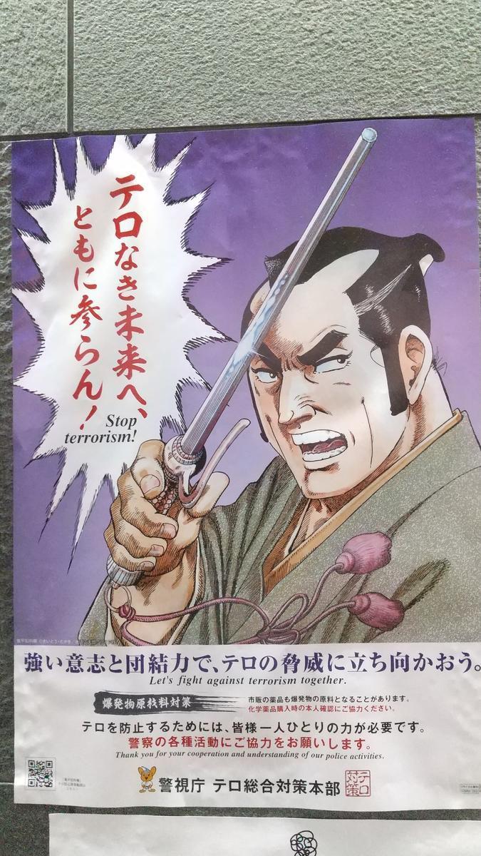 f:id:genta-san:20210601204839j:plain