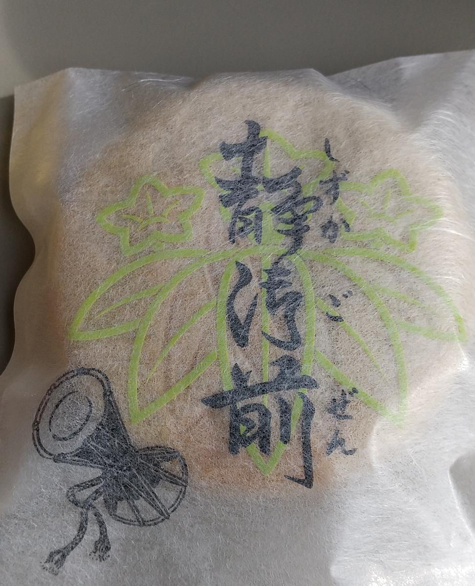 f:id:genta-san:20210605155012j:plain