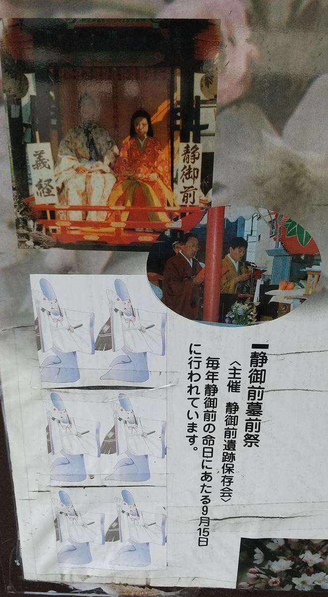 f:id:genta-san:20210605155154j:plain