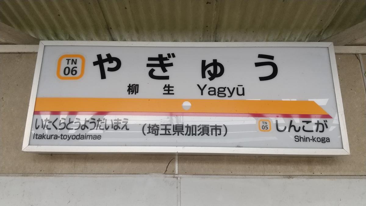 f:id:genta-san:20210605155334j:plain