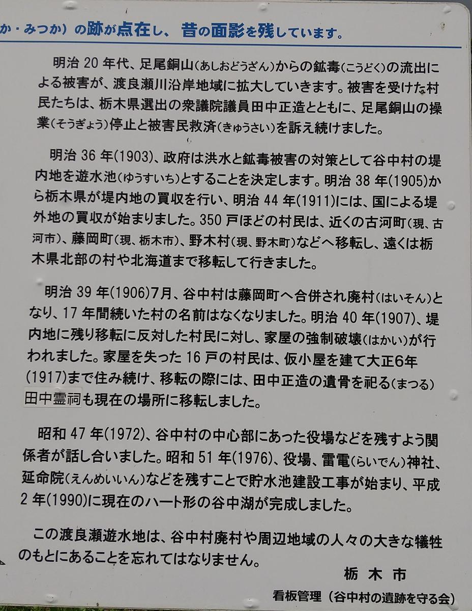f:id:genta-san:20210605160819j:plain