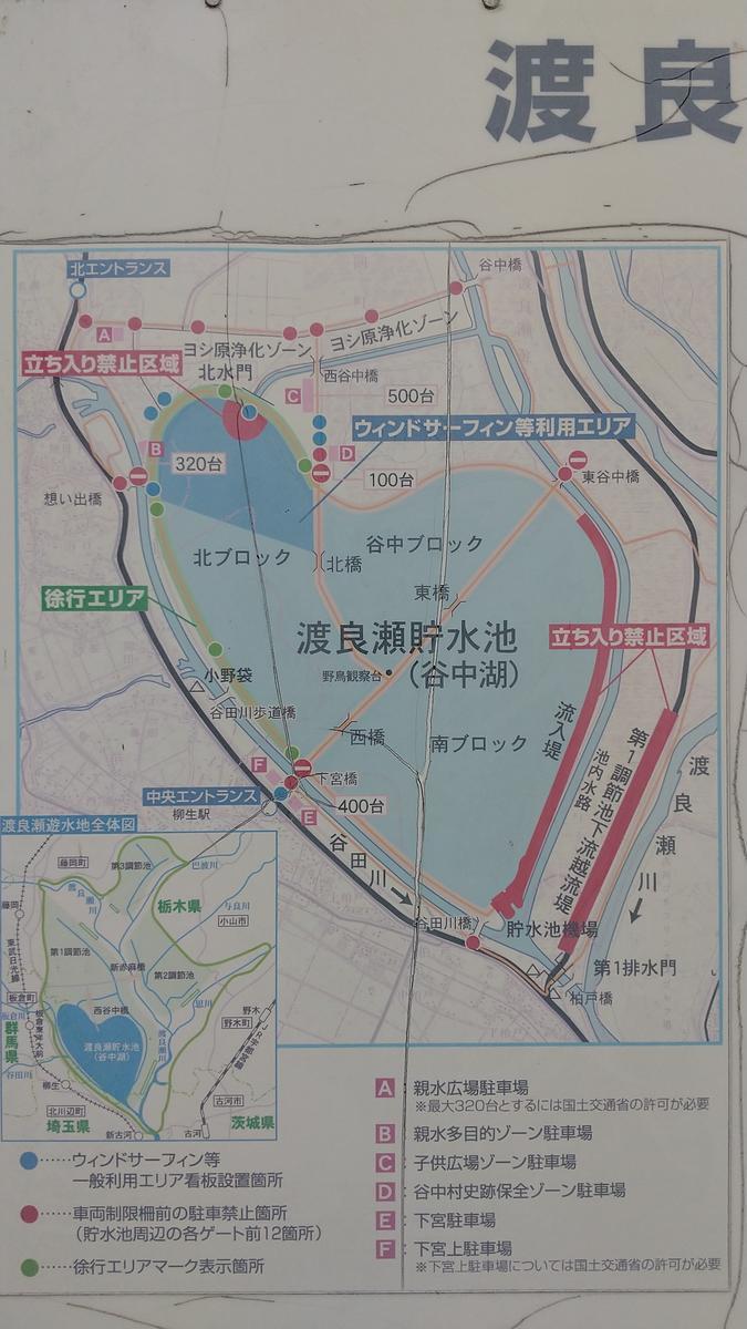 f:id:genta-san:20210605175500j:plain
