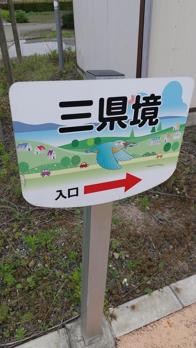 f:id:genta-san:20210605180011j:plain