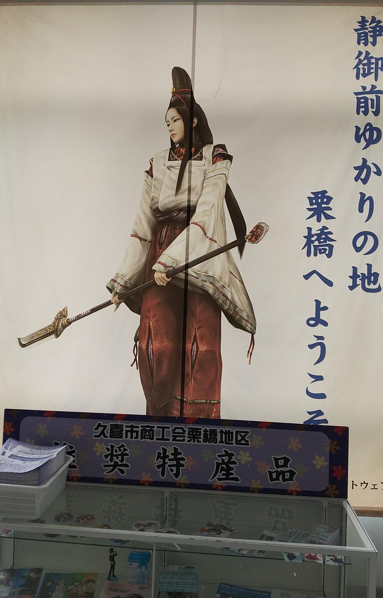 f:id:genta-san:20210605222013j:plain