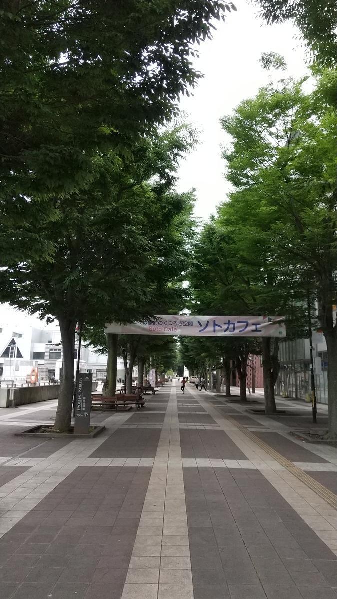 f:id:genta-san:20210607181339j:plain