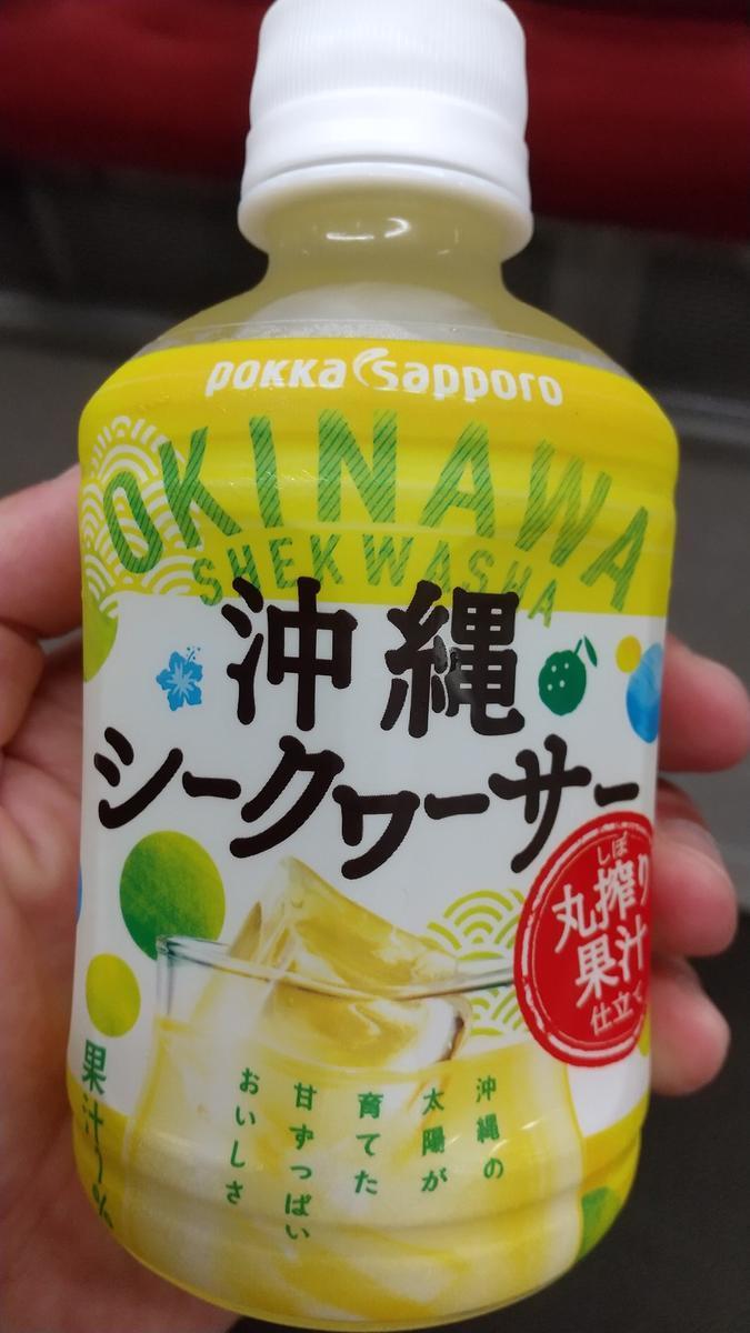 f:id:genta-san:20210609200853j:plain