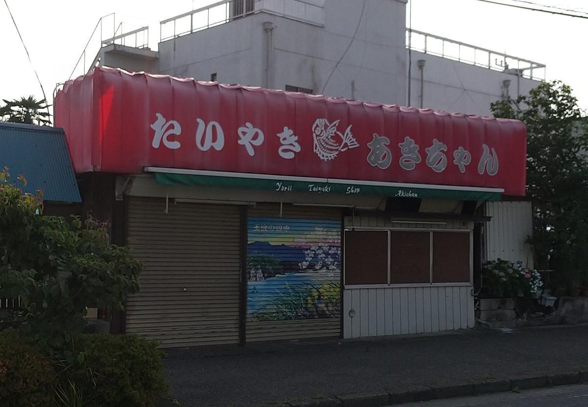 f:id:genta-san:20210612181226j:plain