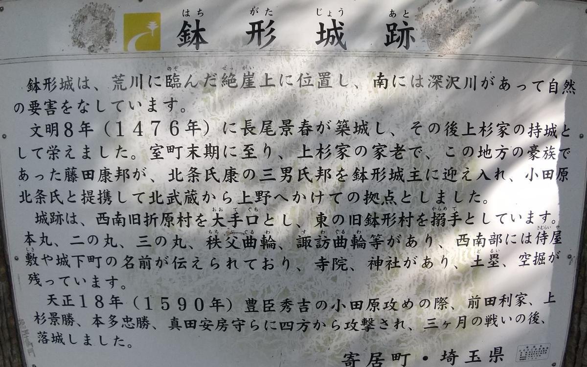 f:id:genta-san:20210612181347j:plain