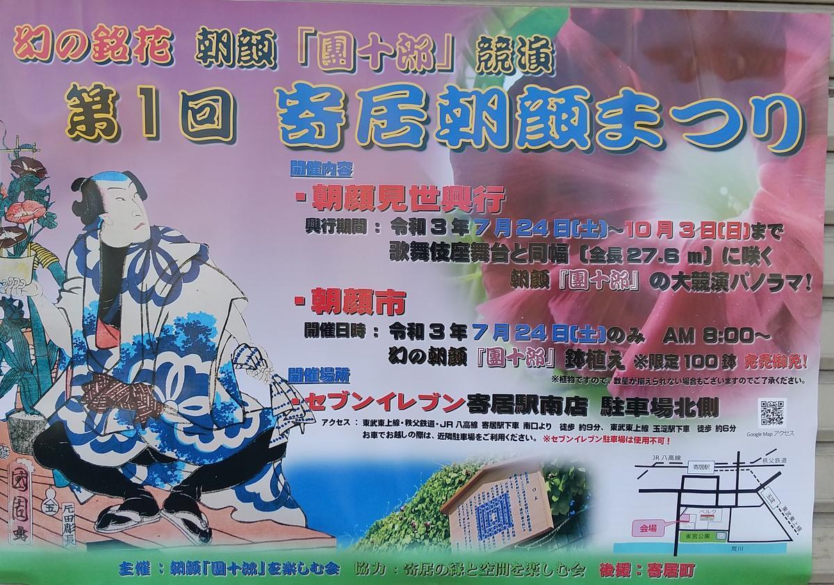 f:id:genta-san:20210612181423j:plain