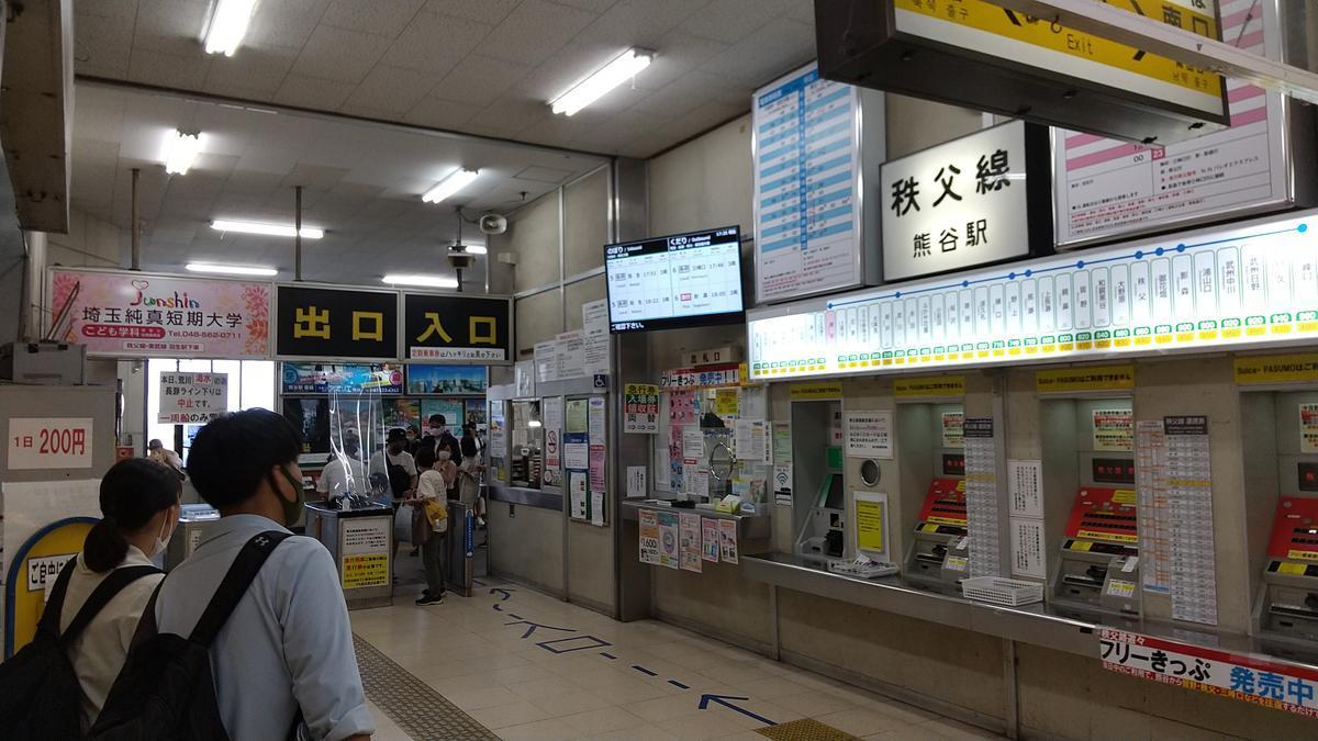 f:id:genta-san:20210612181746j:plain
