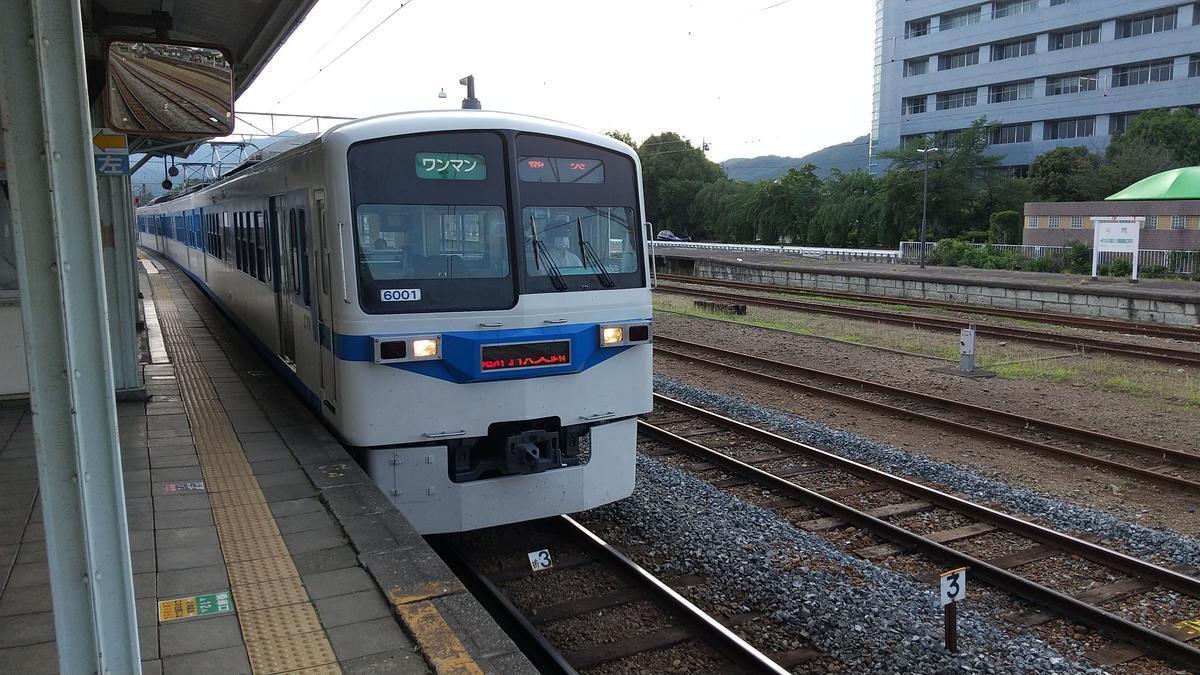 f:id:genta-san:20210612181826j:plain
