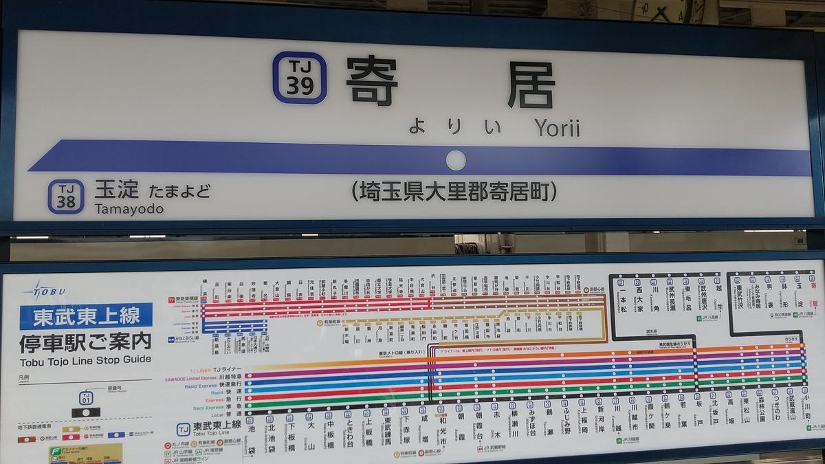 f:id:genta-san:20210612181927j:plain