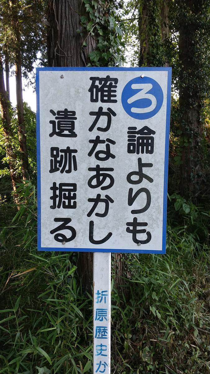 f:id:genta-san:20210612183010j:plain