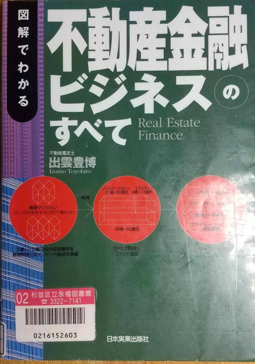 f:id:genta-san:20210618185919j:plain