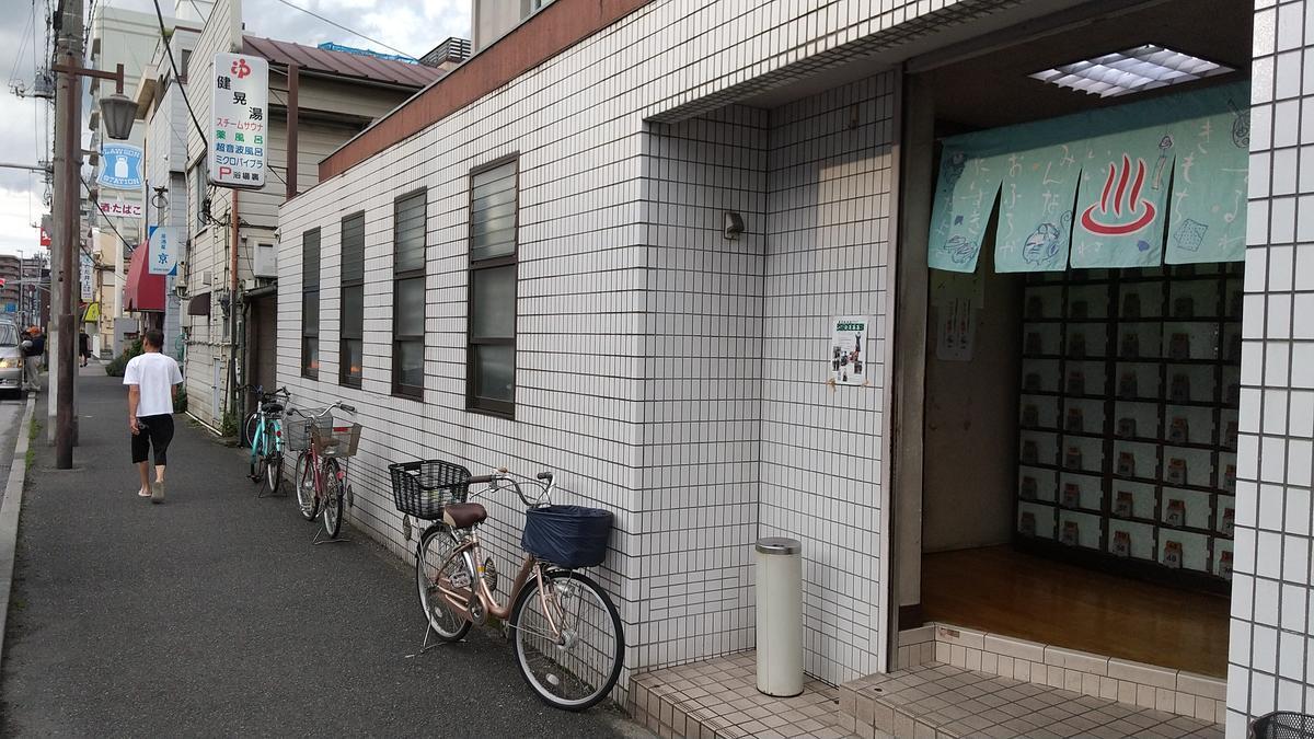 f:id:genta-san:20210620174210j:plain