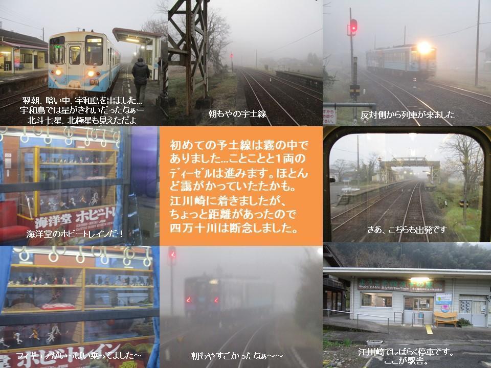 f:id:genta-san:20210710151942j:plain