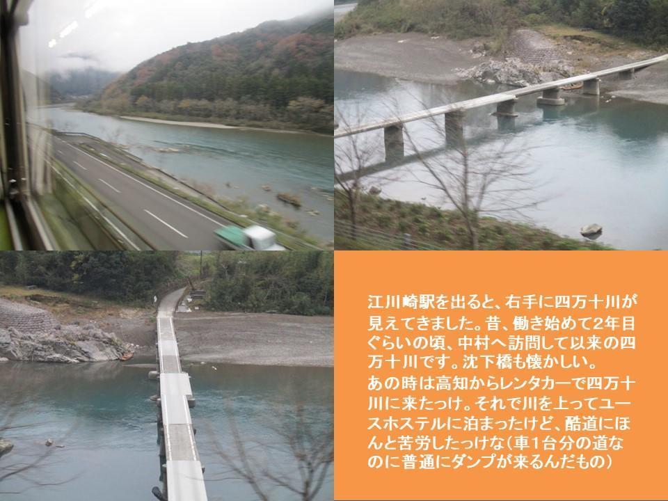 f:id:genta-san:20210710151946j:plain