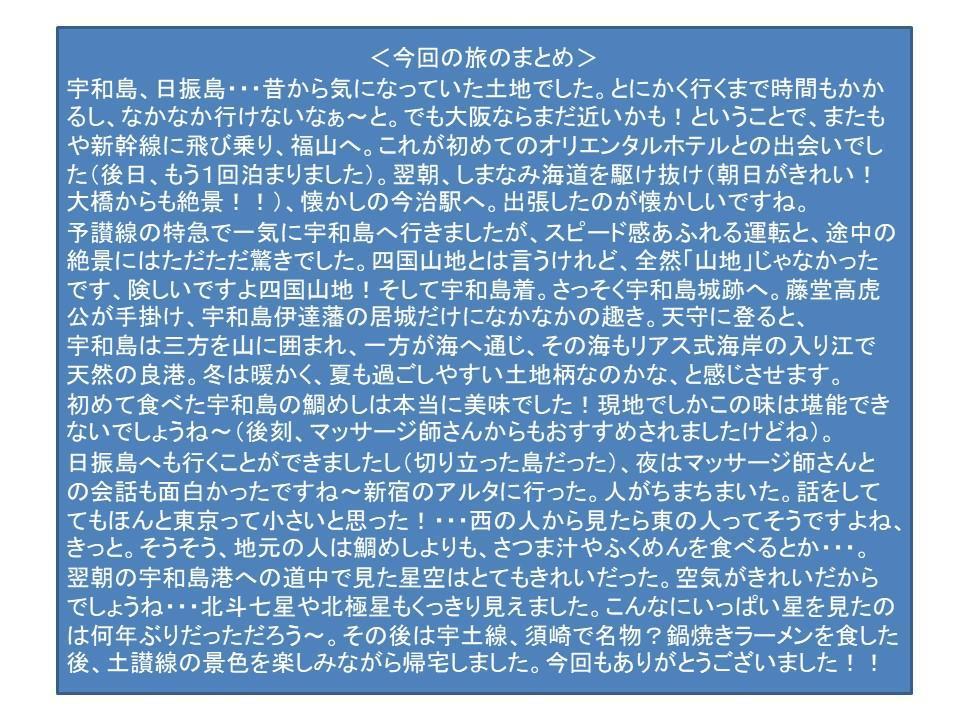 f:id:genta-san:20210710152001j:plain