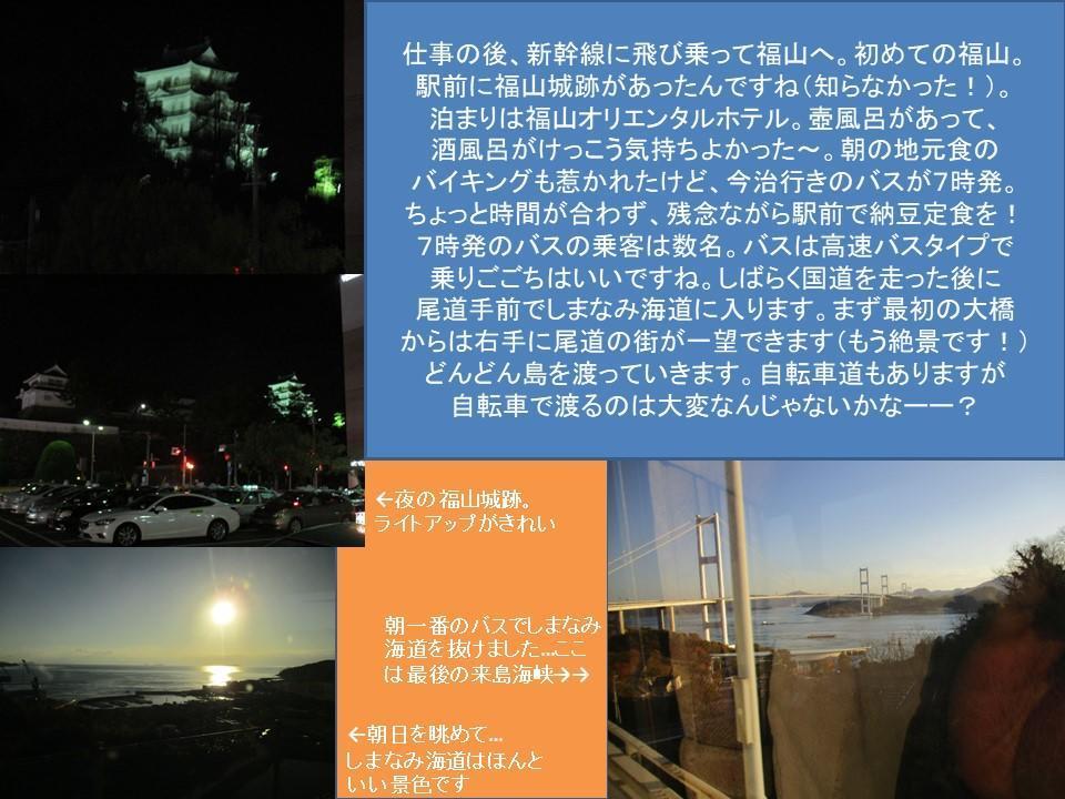 f:id:genta-san:20210710152047j:plain