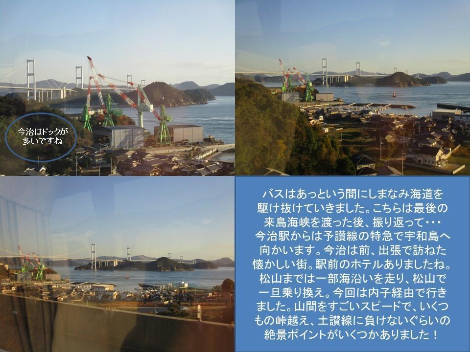 f:id:genta-san:20210710152052j:plain