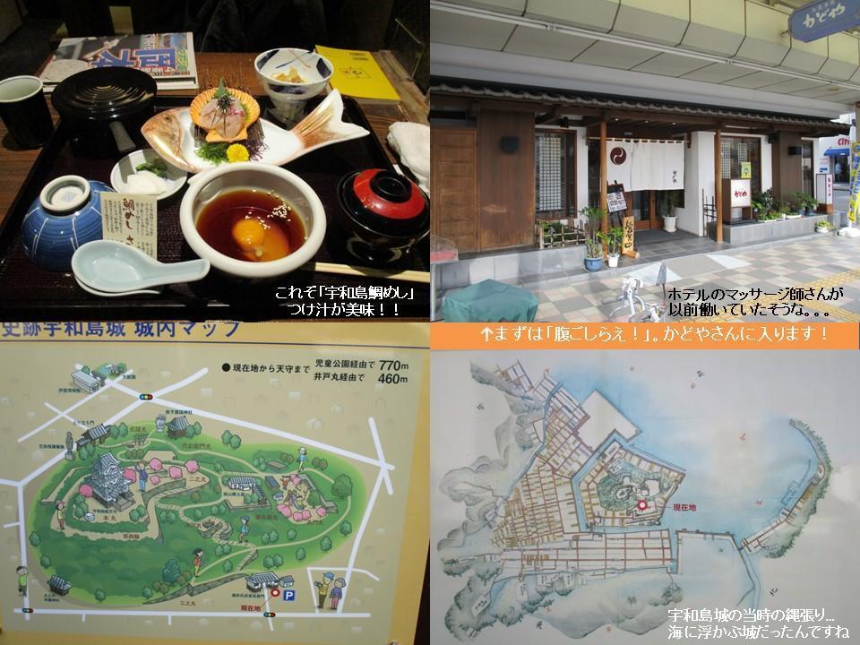 f:id:genta-san:20210710152056j:plain
