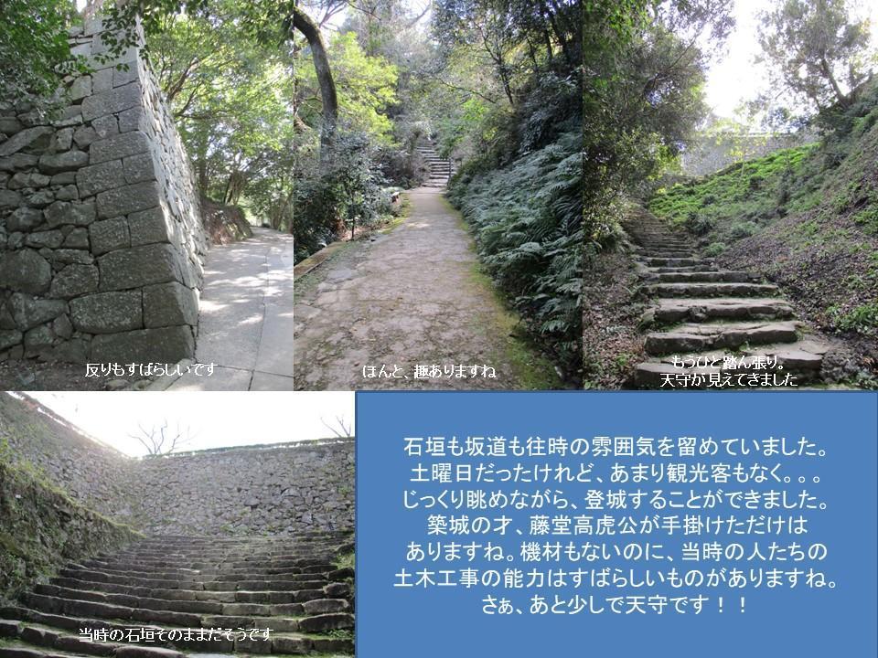 f:id:genta-san:20210710152108j:plain