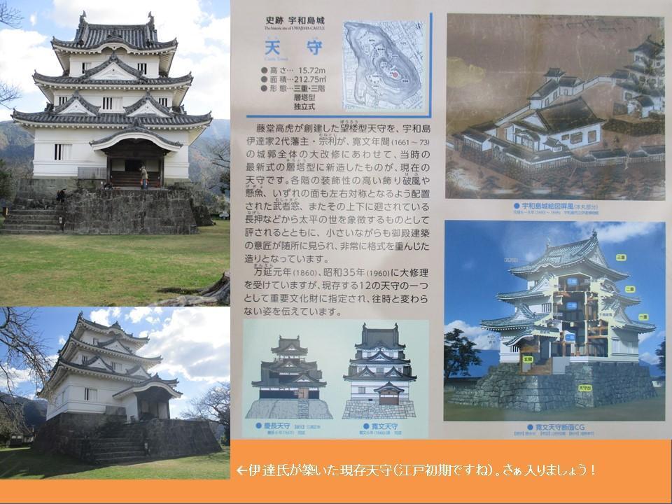 f:id:genta-san:20210710152122j:plain
