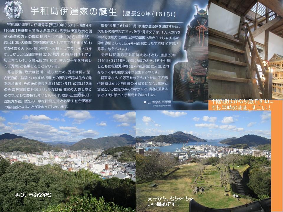 f:id:genta-san:20210710152127j:plain