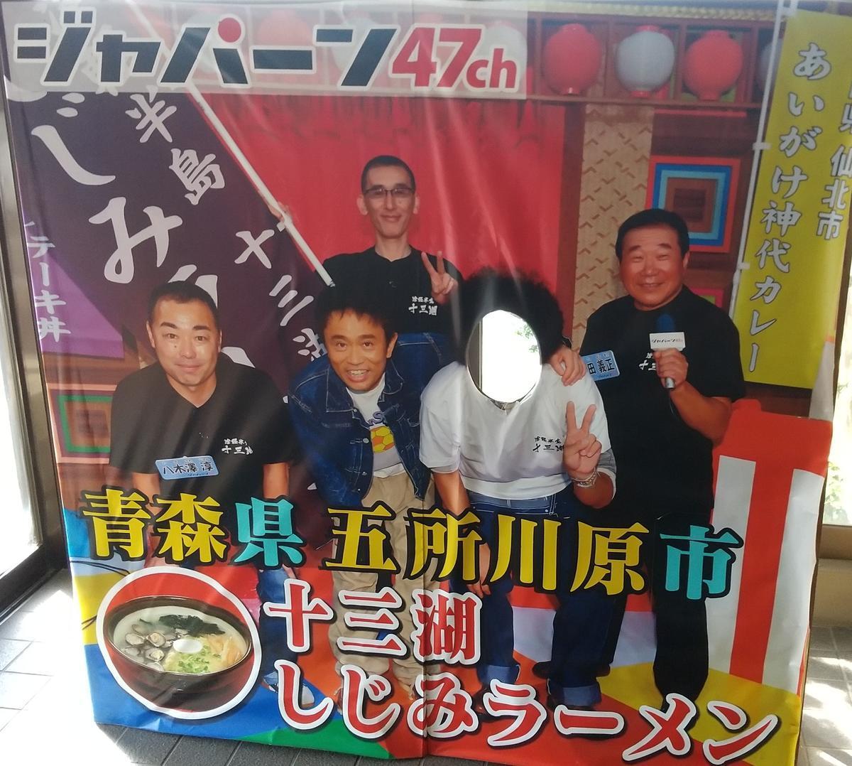 f:id:genta-san:20210731210516j:plain