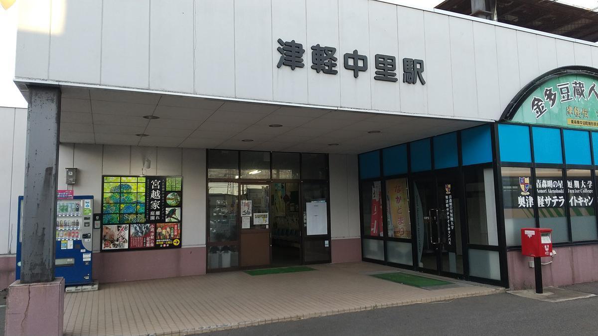 f:id:genta-san:20210731212055j:plain